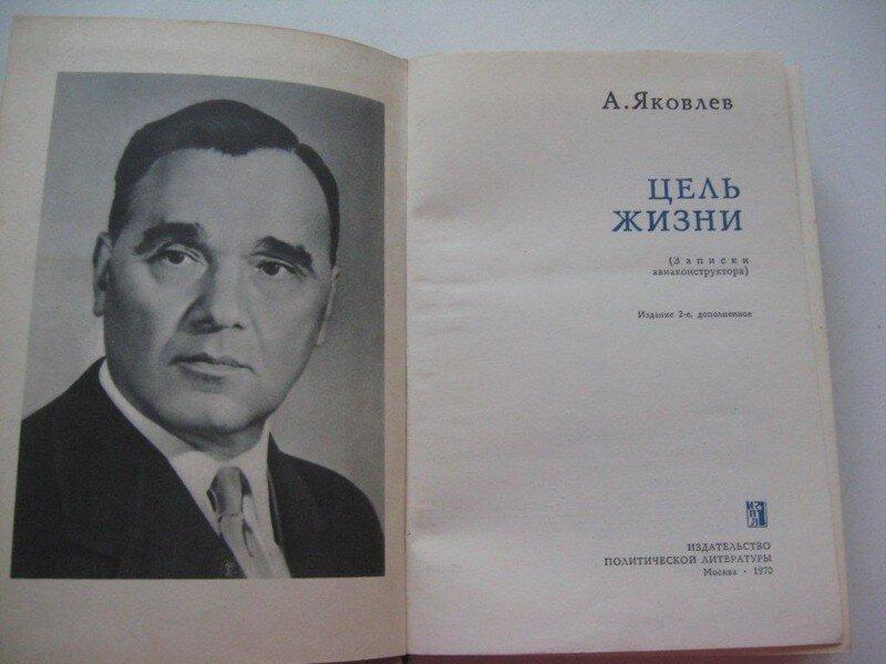 Мои любимые книги детства и юношества времен СССР