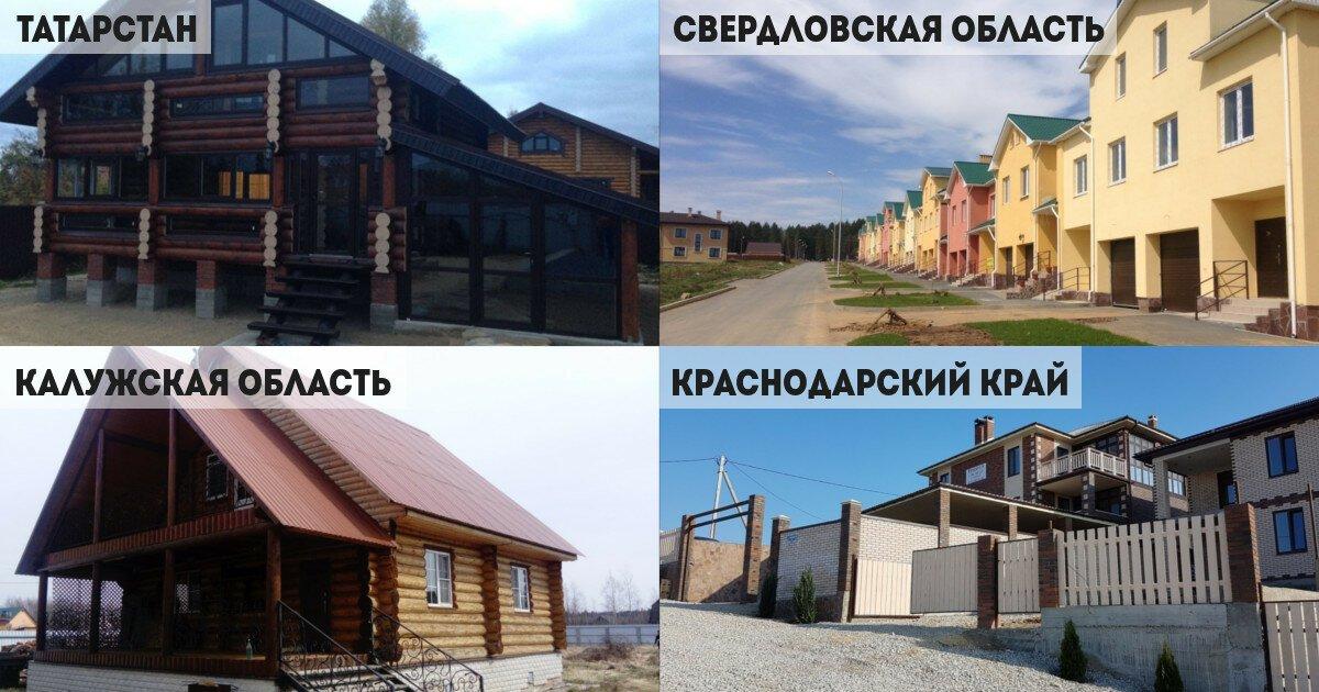 Домик за 5 млн рублей в России? Хорошую недвижимость продают даже за такие деньги