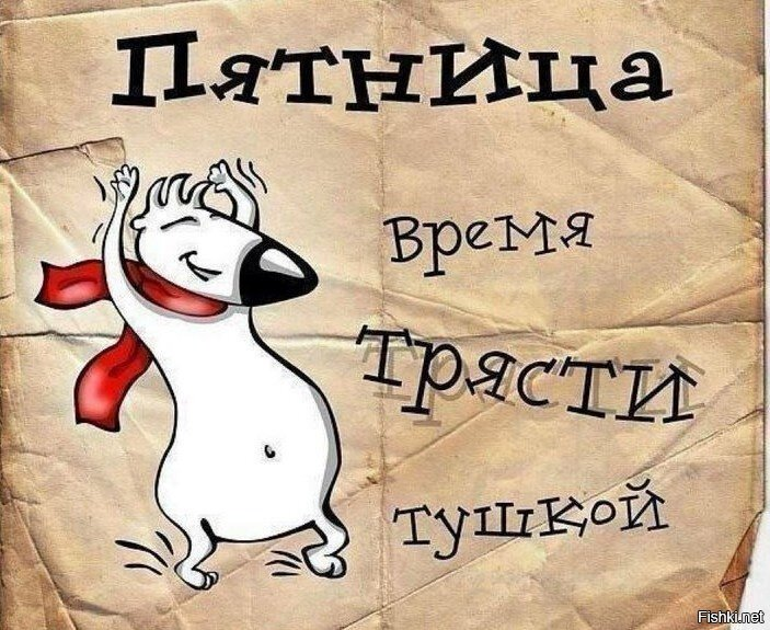 ай лайк ту мувит,мувит)))