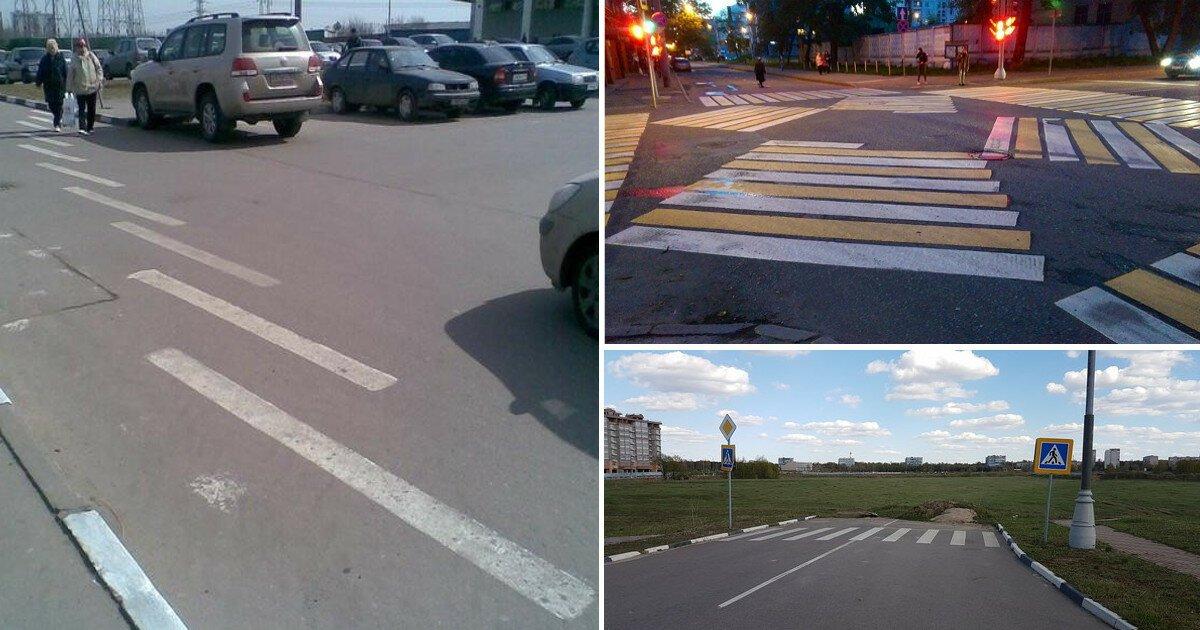 Пешеходный переход в России больше похож на смертельный квест