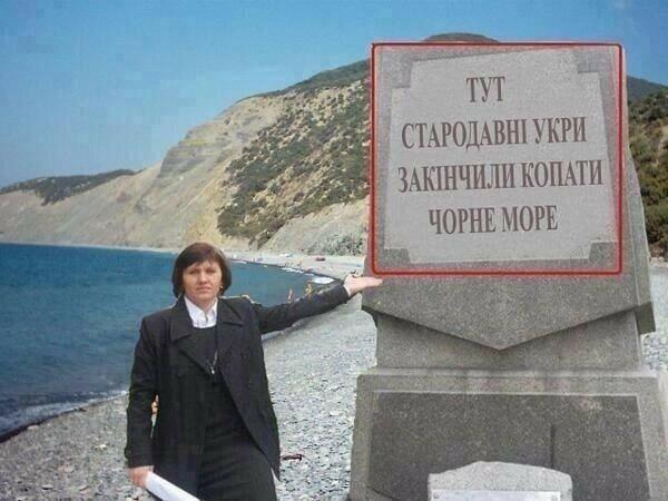 Укроп и море!