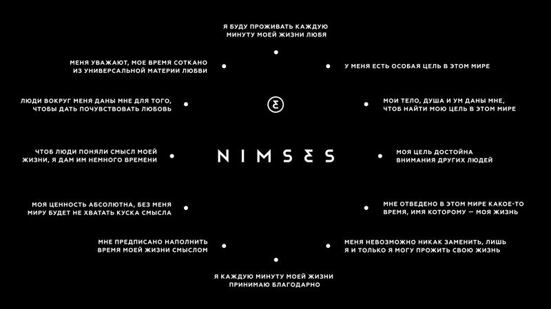 Что такое Nimses: «второй Инстаграм», где посты и лайки стоят виртуальных денег