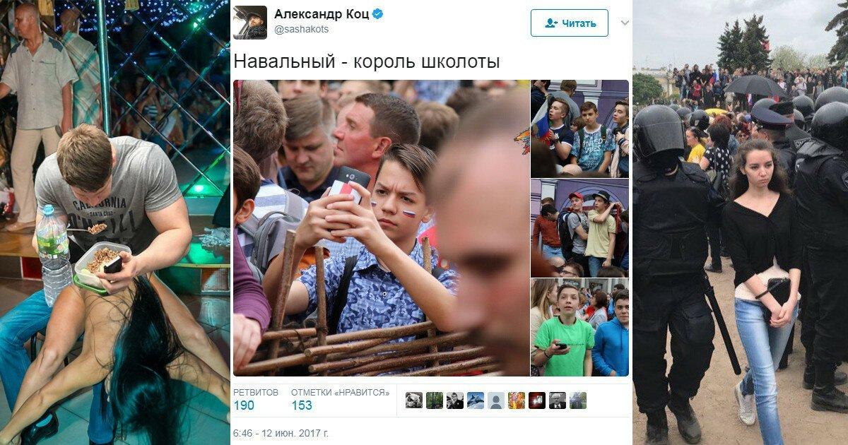 Антикоррупционный митинг и арест Навального: реакция соцсетей
