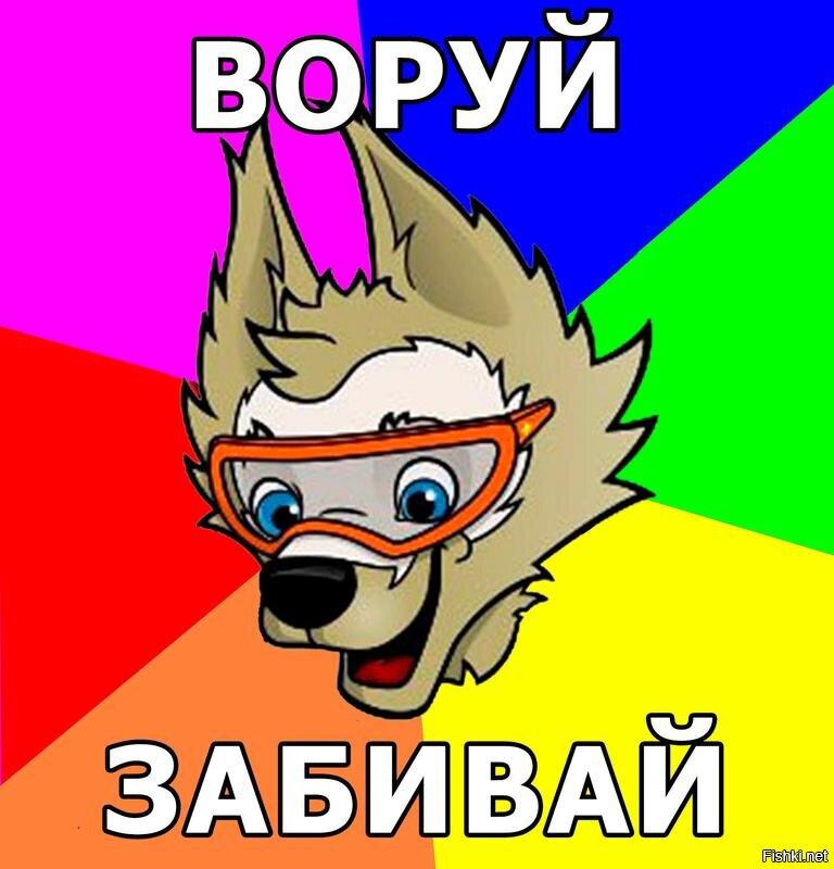 """Немного про щедрость русской души: """"Гендиректор оргкомитета ЧМ-2018 по ф..."""