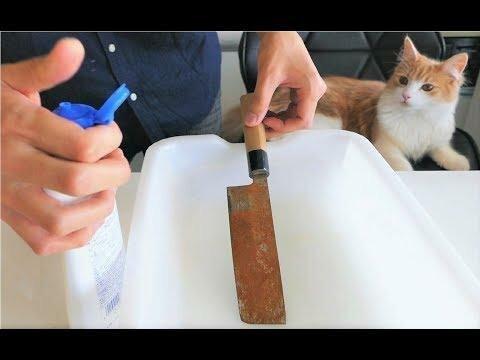 Полировка Ржавого Ножа