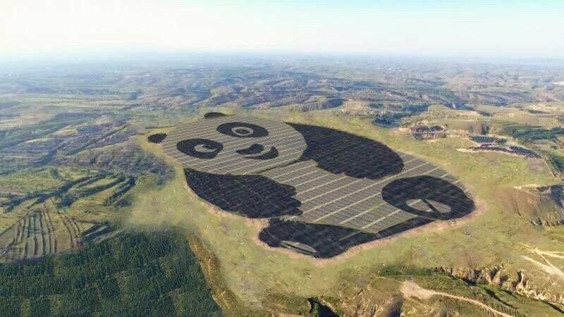В Китае построили первую в мире солнечную электростанцию в форме панды
