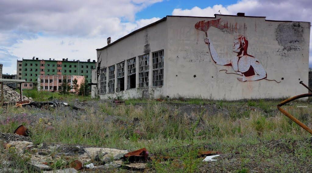 Города-призраки на карте России. Часть 2: Кадыкчан