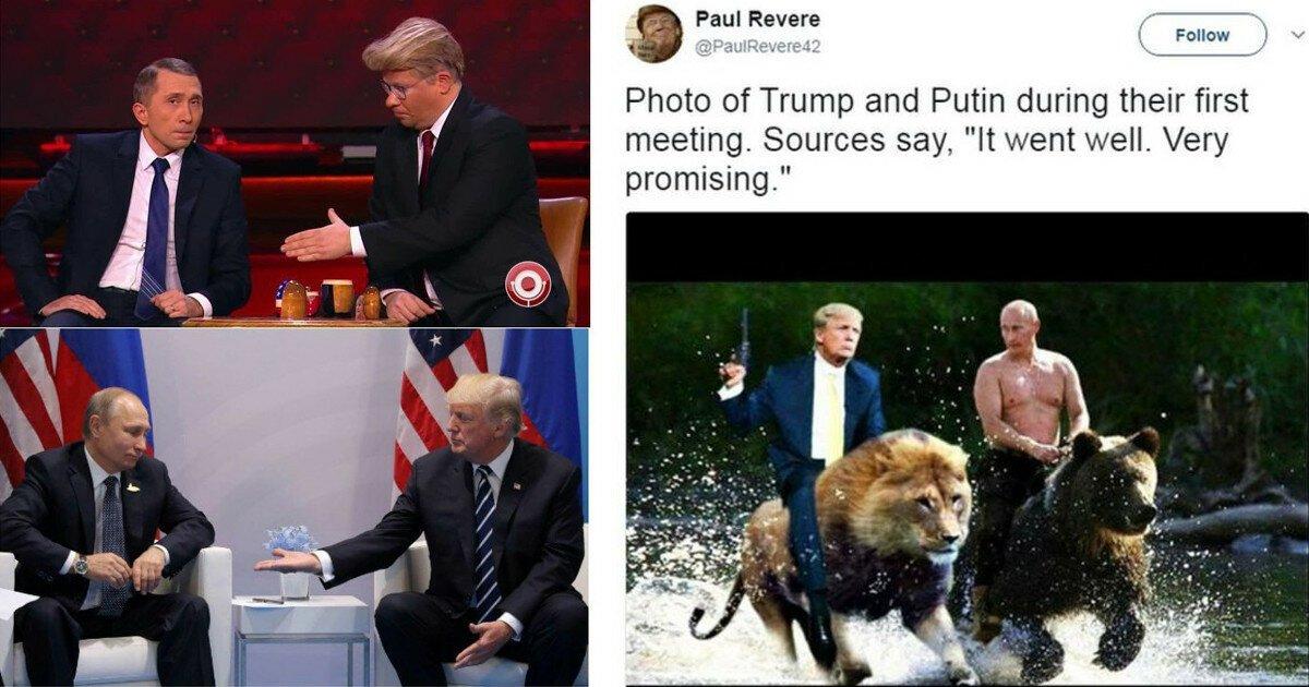 Первая встреча Путина и Трампа: сумасшедшая реакция соцсетей