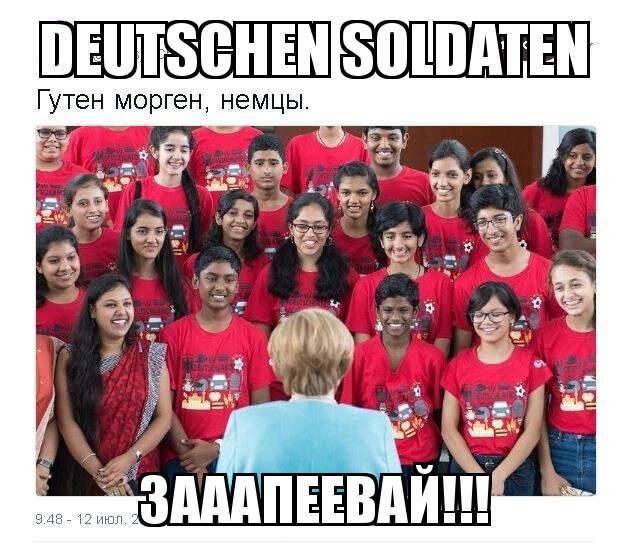 DEUTSCHEN SOLDATEN