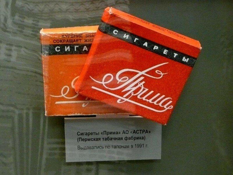 купить сигареты прима спб