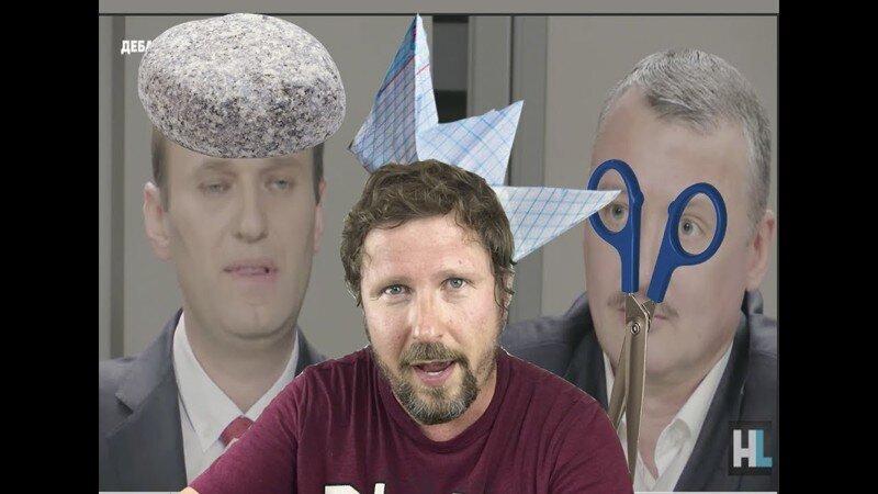 Комментарии Шария по дебатам Навального и Стрелкова
