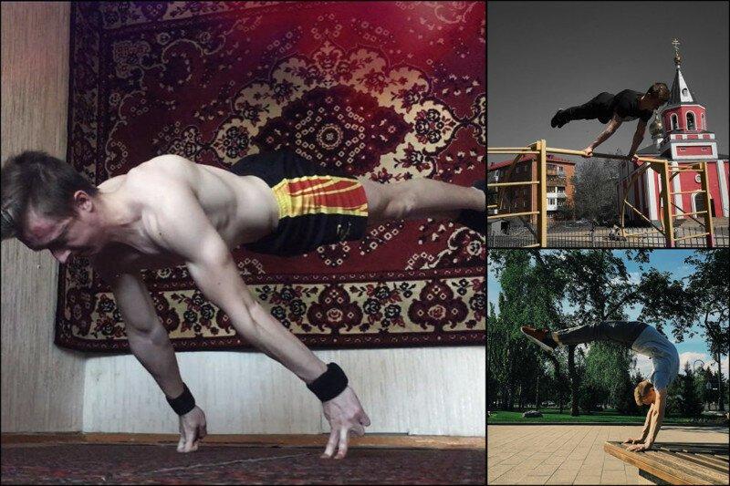 Воркаут по-омски: парень прославился в инстаграме трюками на фоне ковра
