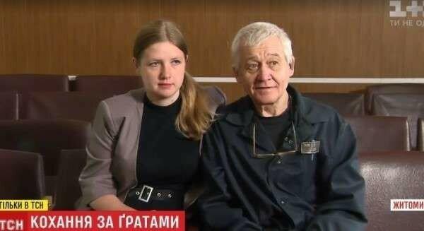 24-летняя жена 64-летнего пологовского маньяка рассказала об их семейной жизни