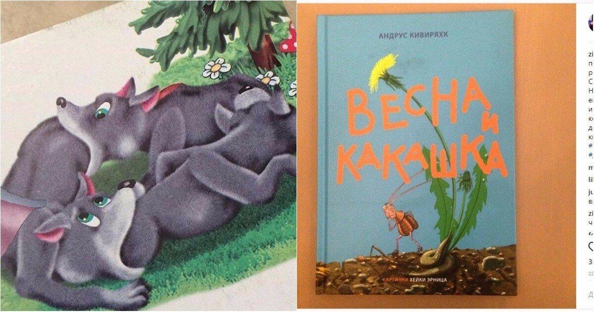 Шедевры современной детской литературы