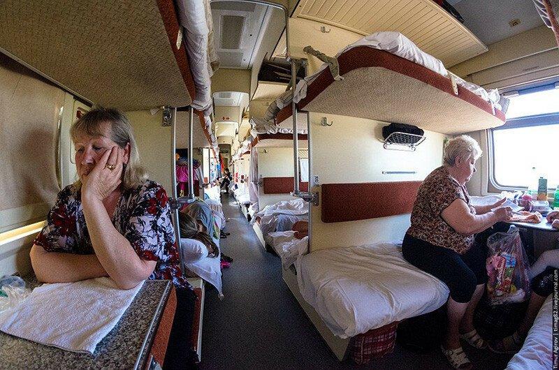 """Проблема """"бабок"""" актуальна всегда. История о поездке на поезде. Обязательно к прочтению"""