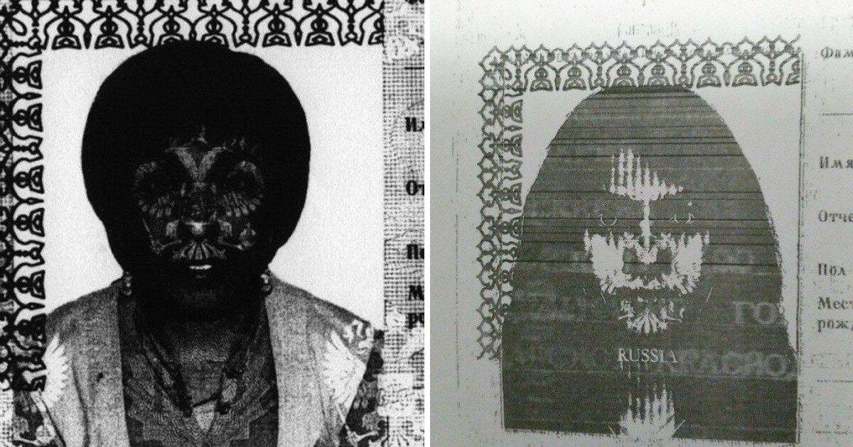 Хуже фотографии в паспорте может быть только её ксерокопия