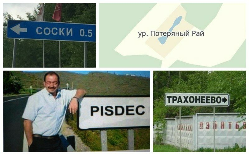 Хочется все бросить и уехать к СОСКАМ! Путешествия по России, которые вам и не снились