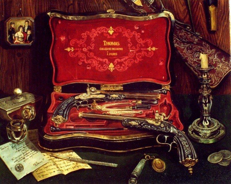 Дуэльное оружие и дуэльный кодекс