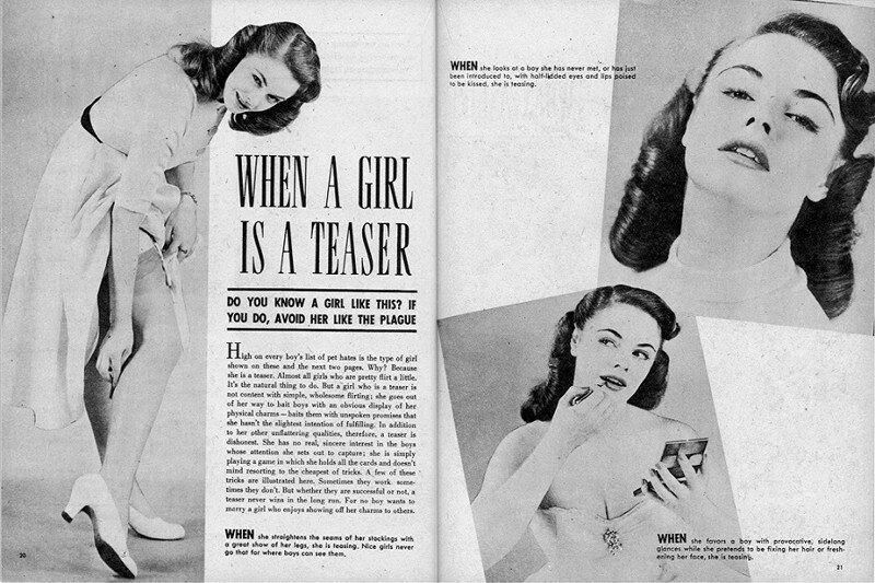 Как определяли «плохих девушек» в 1952 году