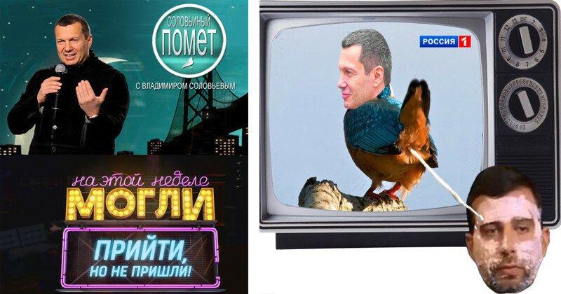 Соловьиный помет Урганта, или войны телеканалов по-русски