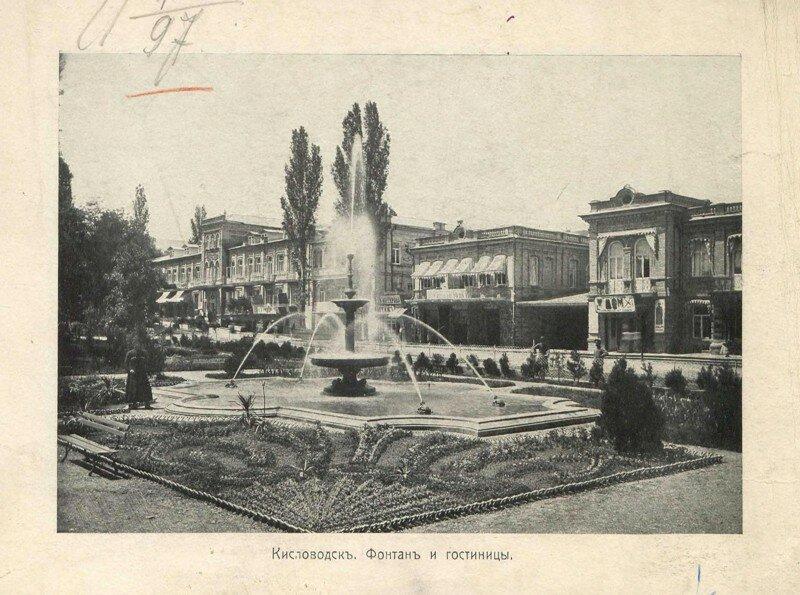 Кавказ, 1908 г. Кисловодск, Пятигорск, Железноводск