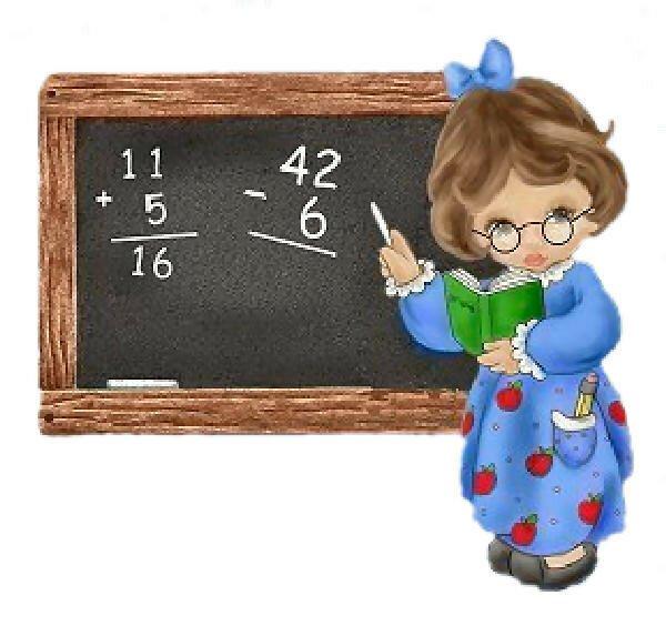 Как быть учителем математики в пятом классе (часть 2)