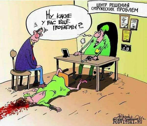 Сегодня Всемирный день контрацепции!  С праздником дорогие товарищи!