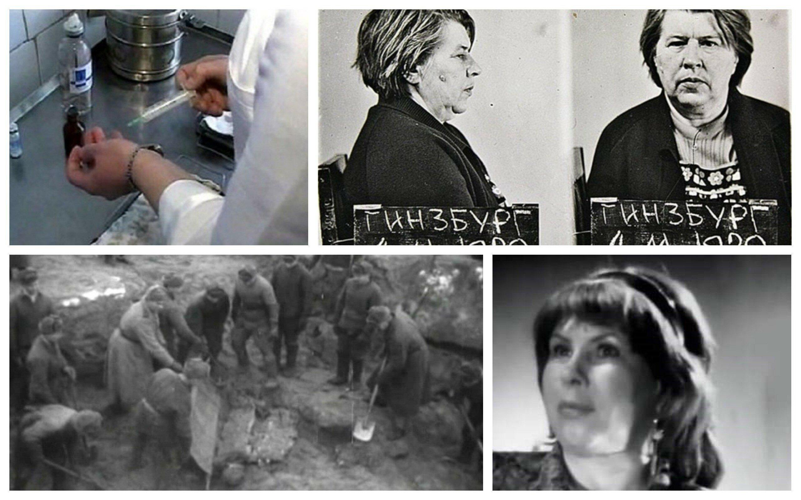 Смертная казнь в СССР: леденящие кровь истории о судьбах трех осужденных женщин