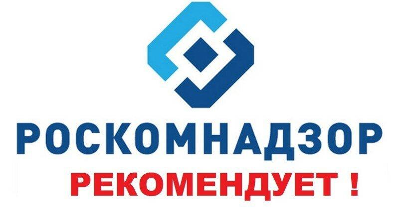 Чтобы деньги с телефона не пропали, Роскомнадзор рекомендует написать отказ от контентных услуг