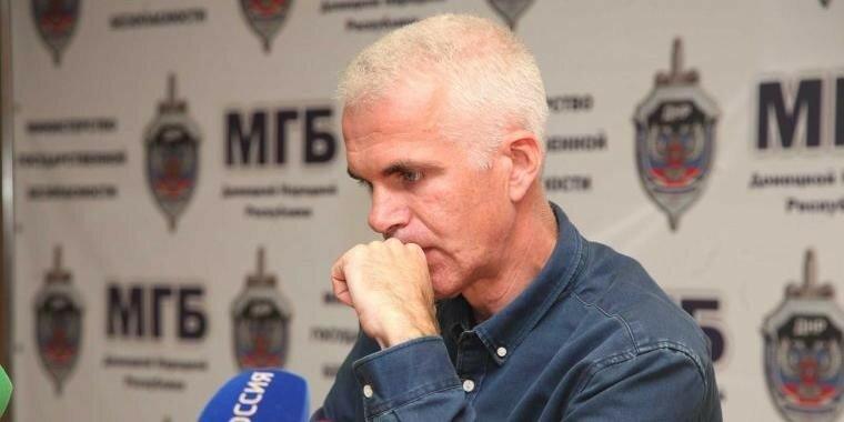 В ДНР перешёл подполковник Украины, владеющий секретными шифрами и документами СБУ