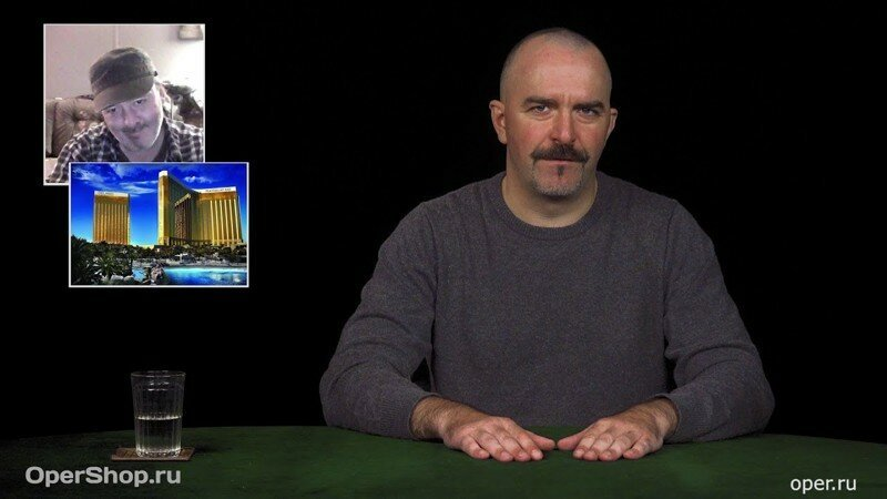 Goblin News 24: про стрельбу в Лас-Вегасе и её причины