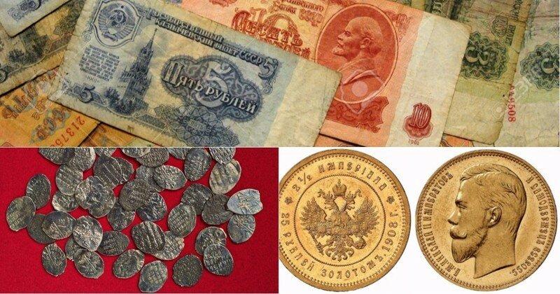 О времени и о деньгах: цены и зарплаты разных эпох и стран