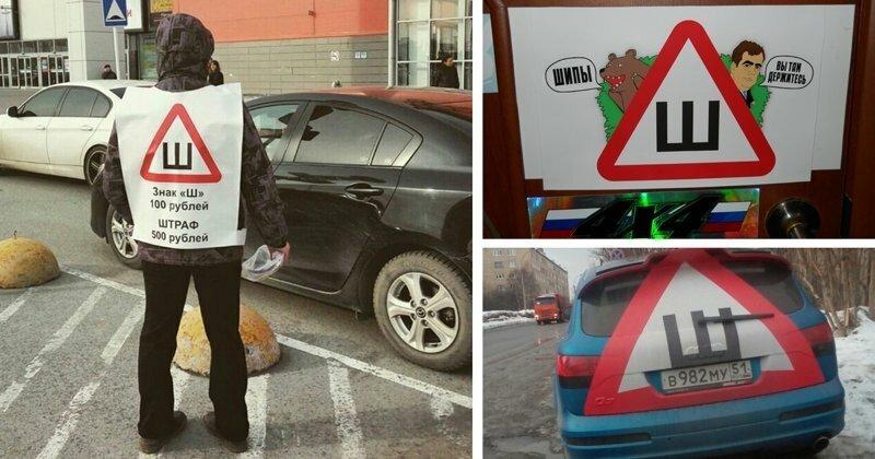 Не по ГОСТу: сотрудники ГИБДД с линейками массово штрафуют автолюбителей