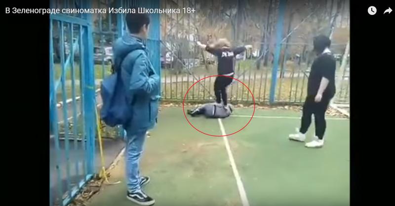 В Зеленограде подростки прыгали на голове школьника, слезно просившего прощение