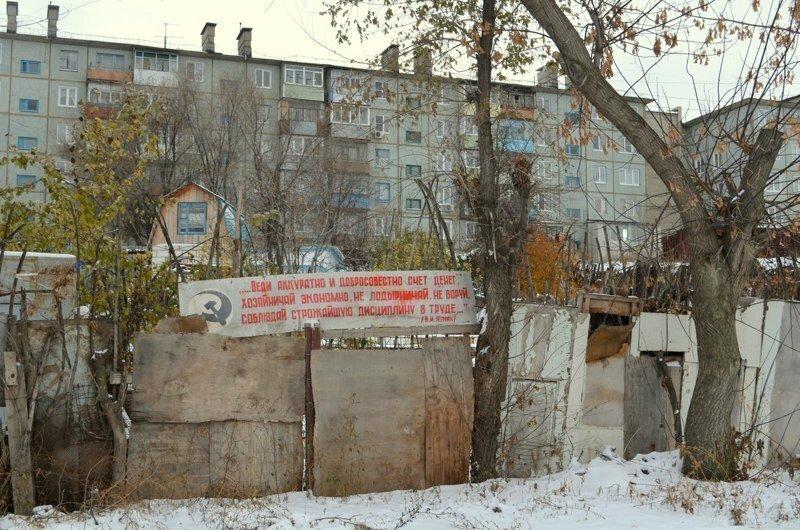 Плакаты СССР на стенах: послания из прошлого, дожившие до наших дней