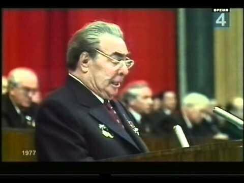 """Программа """"Время"""".02.11.1977"""