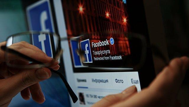 Facebook предложила пользователям выкладывать в соцсеть свои интимные фото