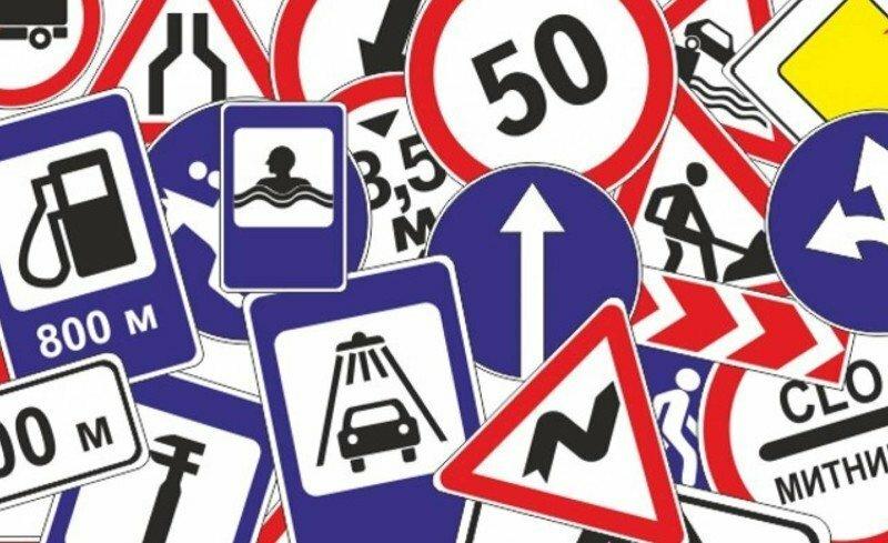 В России вступают в силу важные изменения в правила дорожного движения