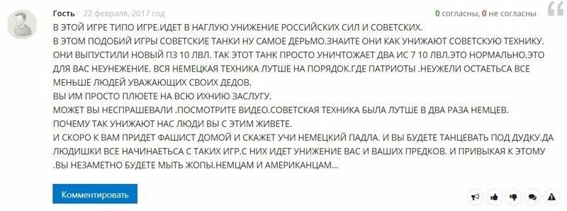 Немного (дров) отзывов в ПечКе