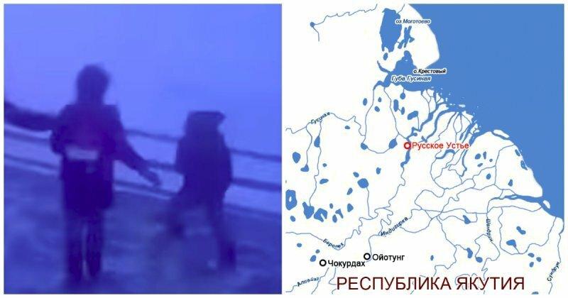 Дети из якутского села Русское Устье возвращаются из школы домой