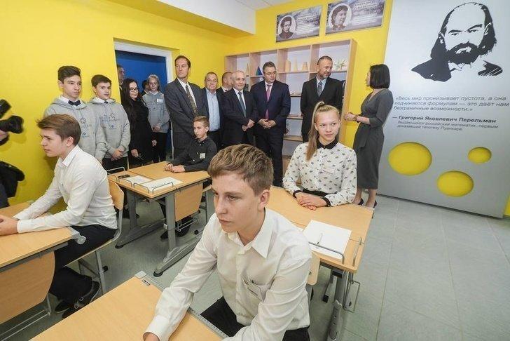 В Невинномысске открыли Центр детского научного и инженерно-технического творчества