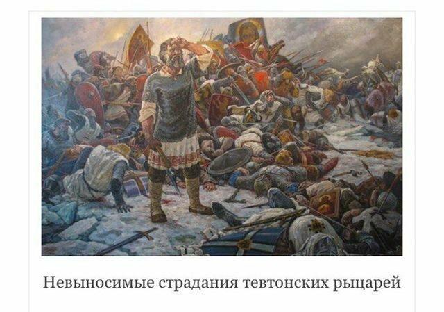 Невыносимые страдания оккупантов в России
