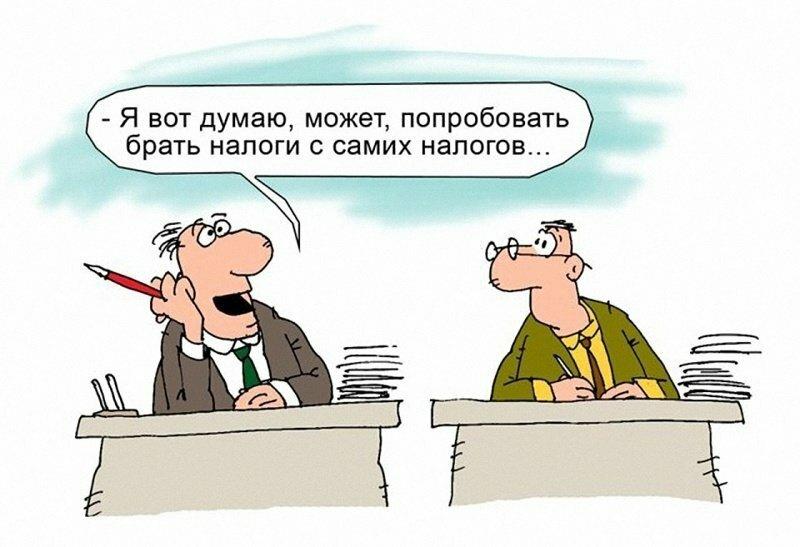 """Вы готовы платить в 2018 году за """"стабильность"""" в России больше?"""