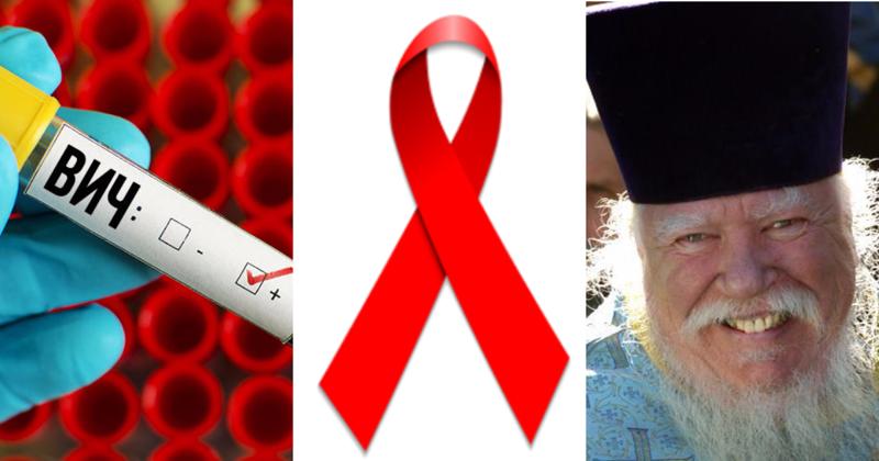 По числу новых заболеваний ВИЧ Россия уступила только странам Африки