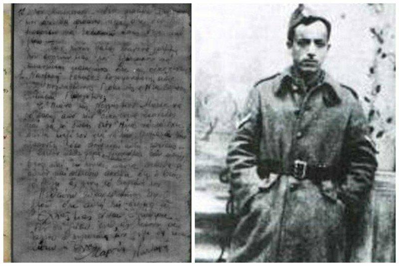 Русский айтишник расшифровал записи узника из зондеркоманды Освенцима