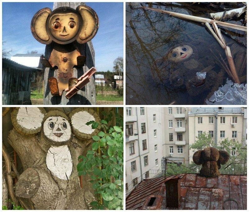 Наш сосед Чебурашка: постсоветское пространство как метафора коробки с апельсинами
