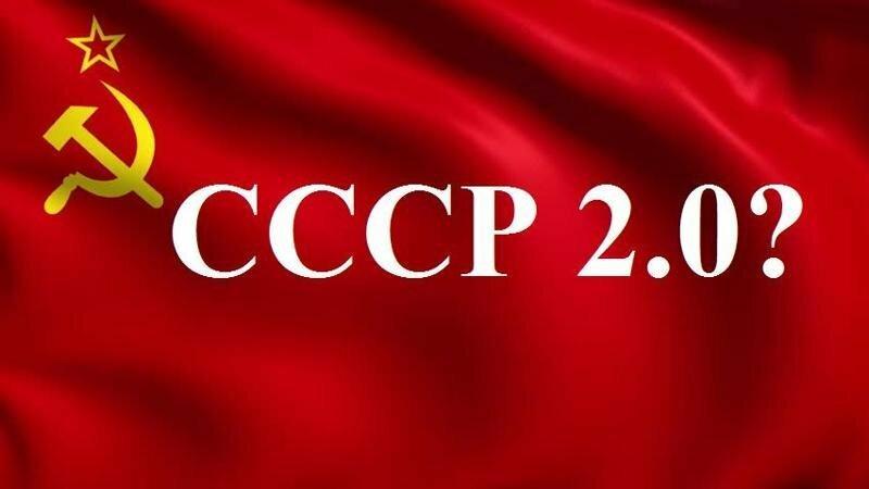 СССР юридически существует. РФ – это корпорация США?
