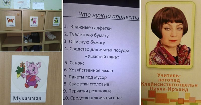 Детский сад - это испытание для детей и родителей