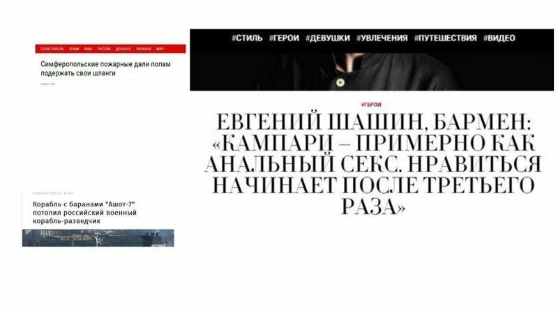 Симферопольские пожарные дали попам подержать свои шланги и другие сногсшибательные заголовки- 2017