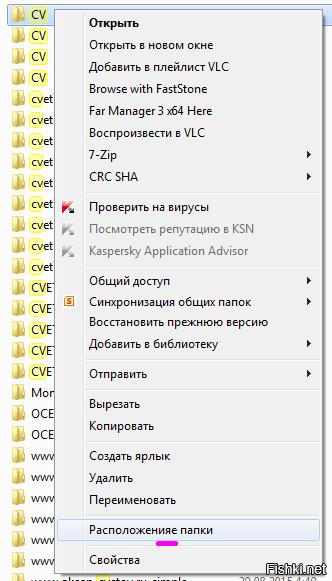 Сегодня Файловый Проводник (Windows Explorer) на ОС MS Windows 7 привлёк моё ...